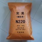 供应橡胶用炭黑N220 1