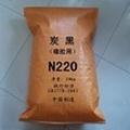 供应橡胶用炭黑N220