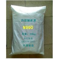 中粒子热裂解炭黑N990