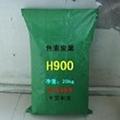 高色素炭黑H900