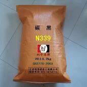 橡胶用硬质N339炭黑(碳黑)