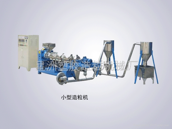 塑料造粒机生产线 1