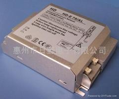 150W金卤灯电子镇流器