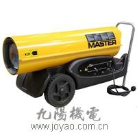 柴油/煤油直接燃燒系列暖風機