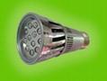LED Plant Grow Light, LED Grow Lamp, LED