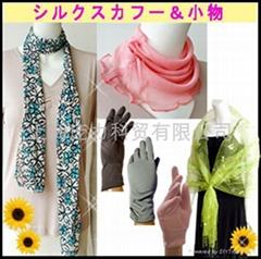 真丝针织产品*真丝丝巾.寝具,手套*小物类