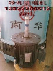 菱电冷却水塔电机