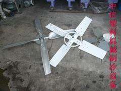 冷却水塔铝合金风叶、冷却水塔铝合金风扇、冷水塔铝合金扇叶
