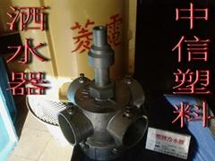 冷卻水塔鋁合金轉頭、冷卻水塔鋁合金布水器、冷水塔灑水器