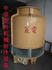 中山菱電冷卻塔-珠海菱電冷水塔-江門菱電冷卻水塔