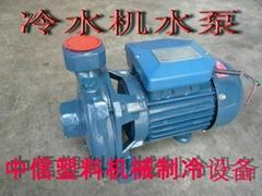 源立冷水機水泵