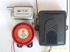 电动车智能双向防盗报警器