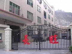 深圳市長旺塑膠制品有限公司