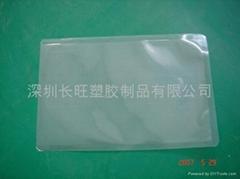 环保电压eva袋