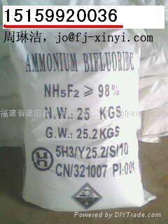福建自产氟化氢铵15159920036 2