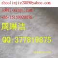 氟化氢铵 1