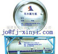 電子級氫氟酸15159920036