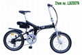 foldable suspension ebike
