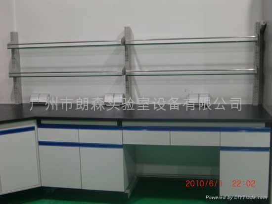 鋼木實驗室設備 1