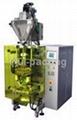 RL螺杆计量包装机系统