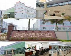 Shenzhen Betterkong Electronic Co.,Ltd