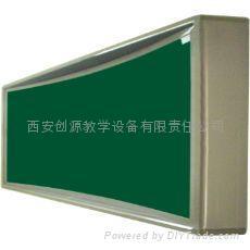 西安教學黑板