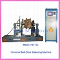balancing machine for aluminium alloy