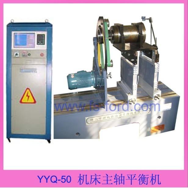 balancing machine for woodworking machines 3