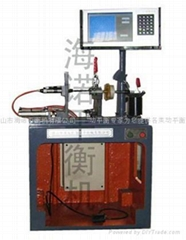 Dynamic Balancing Machine For Vacuum Cleaner