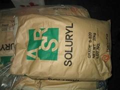 韓華水性丙稀酸樹脂