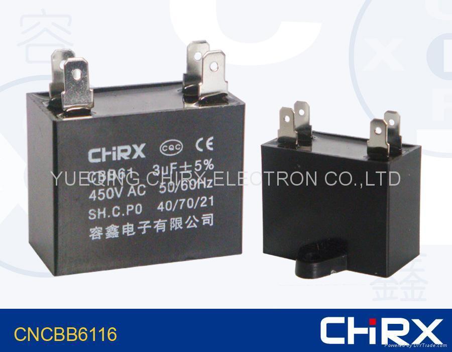 电容器 Cbb61 容鑫 中国 电容器 电子元器件 产品 「自助贸易」