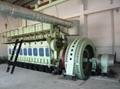 稻殼發電設備