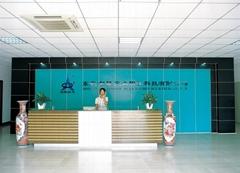 東莞市星火太陽能科技股份有限公司