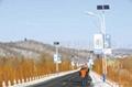 太阳能路灯公司 太阳能路灯招标