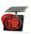 太阳能led交通警示板 太阳能