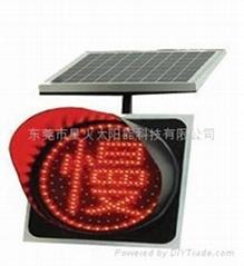 太陽能led交通警示板 太陽能指示牌 太陽能交通標誌