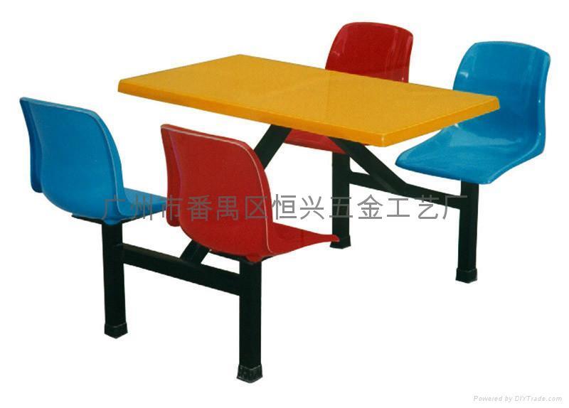 美图拍拍在线使用_快餐桌_食堂餐桌椅_餐桌_淘宝学堂