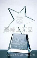 上海水晶獎杯