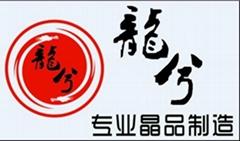 上海龙兮工艺品有限公司