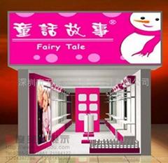 供應品牌童裝展示櫃