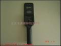 意大利进口手持金属探测器PD-