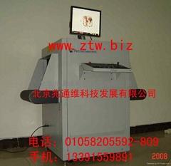 美国天体物理XIS 5335通道型X光机