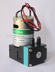 Air pump / Vacuum Ink pump