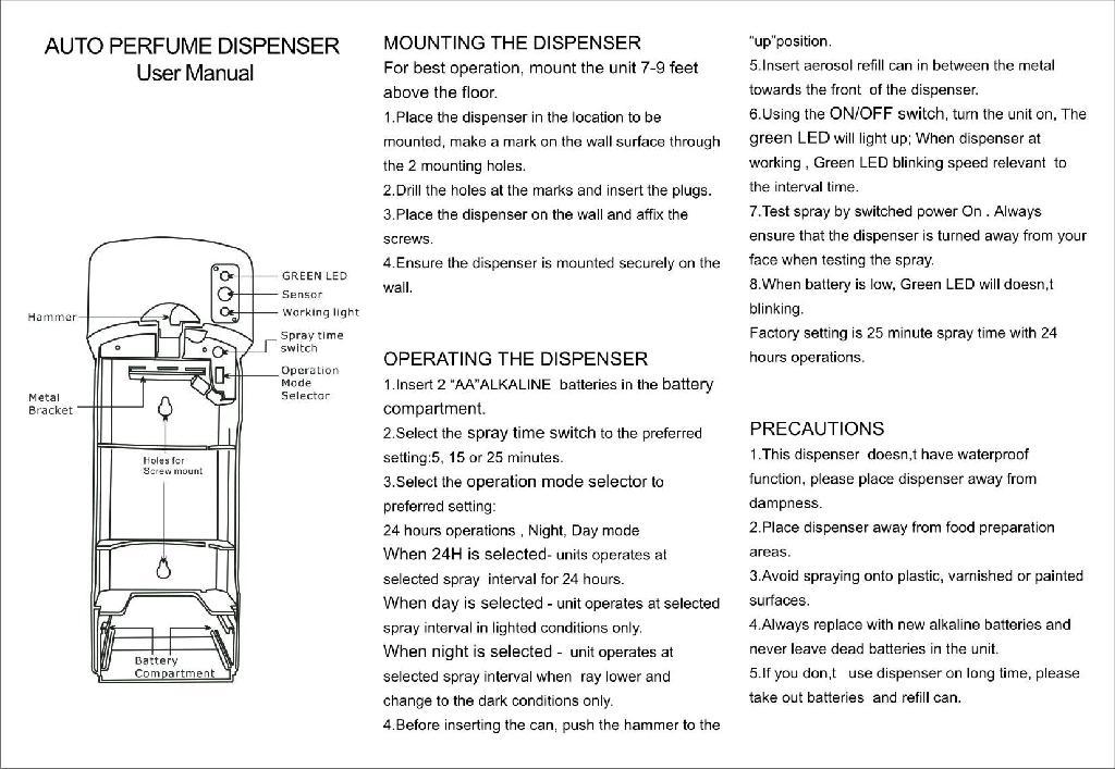 自動定時噴香機/遙控自動定時噴香機 3