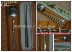 Children cutlery