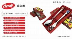 Gift box Gift Tableware