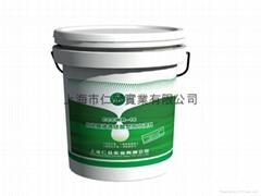 批發水泥基滲透結晶型防水塗料
