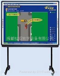 驾校专用教学磁板  1