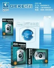 杀菌洗衣机清洁剂