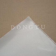 Fiberglass Cloth (Fabric)